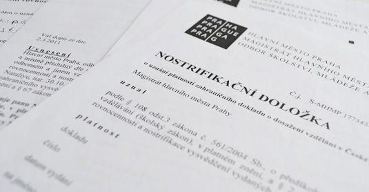 Нострификация в Чехии, Брно - печать билетов для подготовки