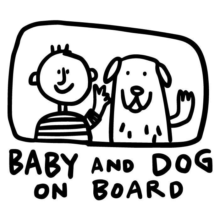samolepka Dítě a pes v autě