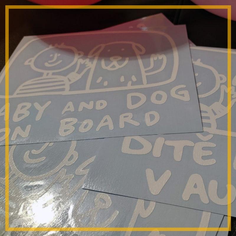 Samolepka na auto Baby And Dog On Board